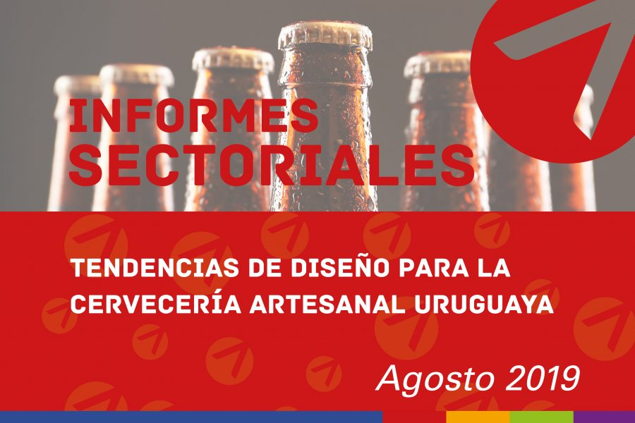 Tendencias de diseño para la cervecería artesanal uruguaya